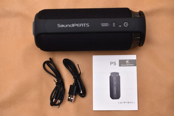 SoundPEATS P5