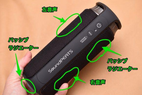 SoundPEATS P5 配置