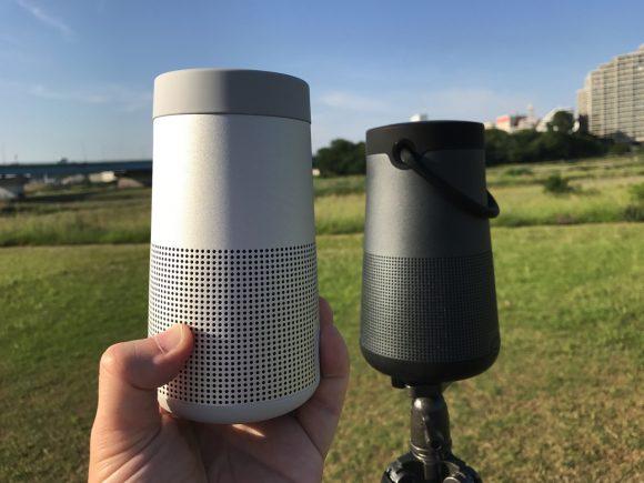 Bose SoundLink Revolve です