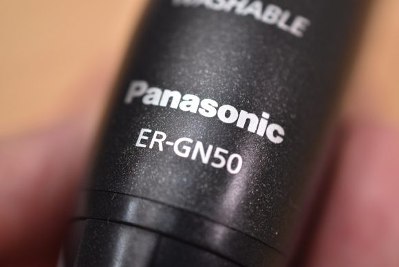 ER-GN50 のロゴ部分