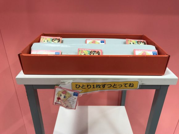 NHK スタジオパーク 春ちゃん原画展 シール