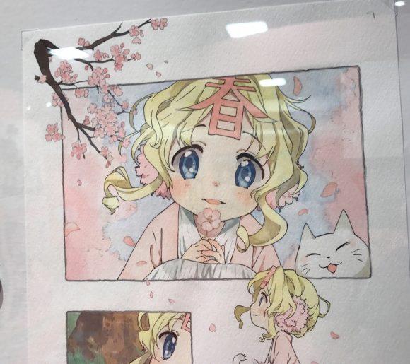 NHK スタジオパーク 春ちゃん原画展