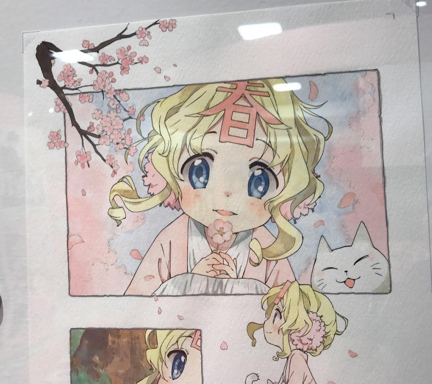 堀口悠紀子の画像 p1_36