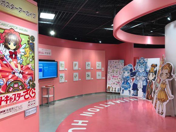 NHK スタジオパーク 春ちゃん原画展 会場