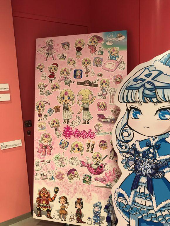NHK スタジオパーク 春ちゃん原画展 パネル2