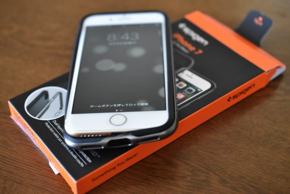 spigen iPhone7 カバー