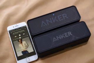 Anker SoundCore 2 レビュー。24時間再生とコンパクトさはそのままに音質向上と防水対応がツボ!