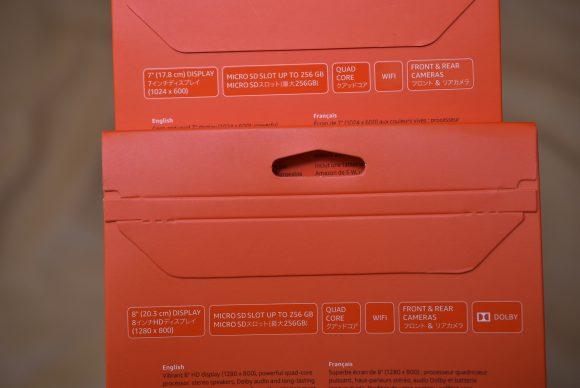 Fire7とFireHD8のパッケージ比較4