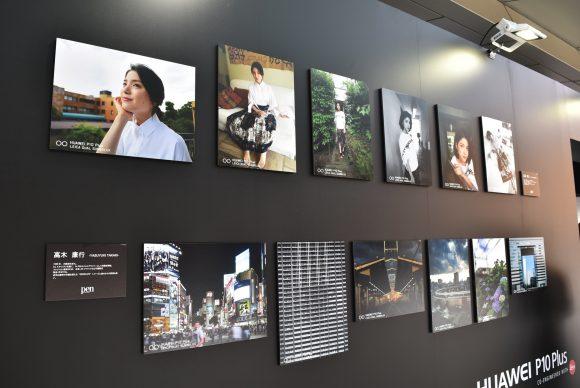 ファーウェイP10イベント 写真展示