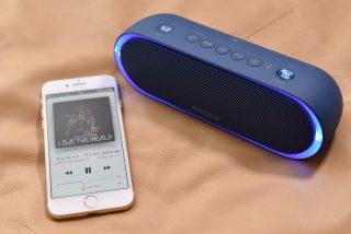 ソニー SRS-XB20 を購入。音がいい!というレビューは本当なのか?