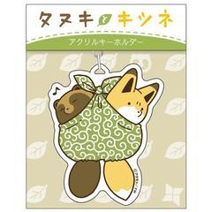 「タヌキとキツネ」グッズがロフトから販売!発売は6月3日10:00から!
