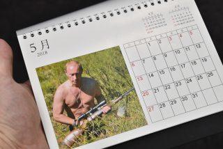 2018年プーチンカレンダー!今年もロフトから販売されます!