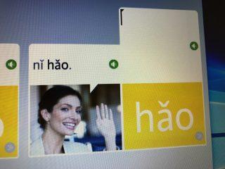 未体験言語の学習にこそ ロゼッタストーンがおすすめ。まとめ買いもお得!