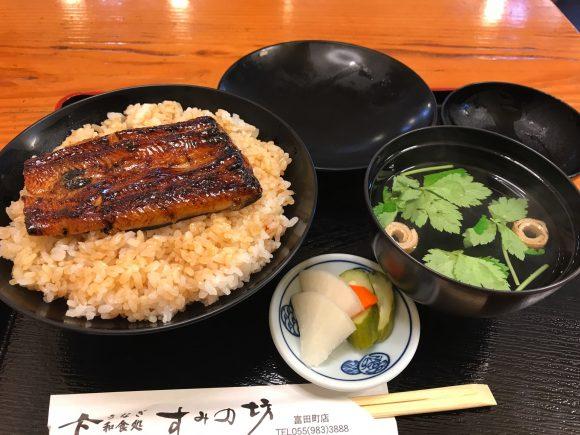 うなぎ すみの坊 うなぎ太郎丼