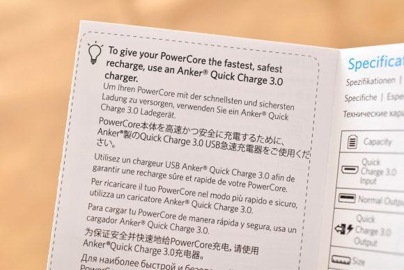 AnkerモバイルバッテリーA1278 説明書