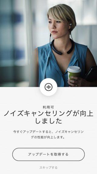 【朗報!】Bose QC30 ファームウェアアップデートでノイキャン性能がアップ!