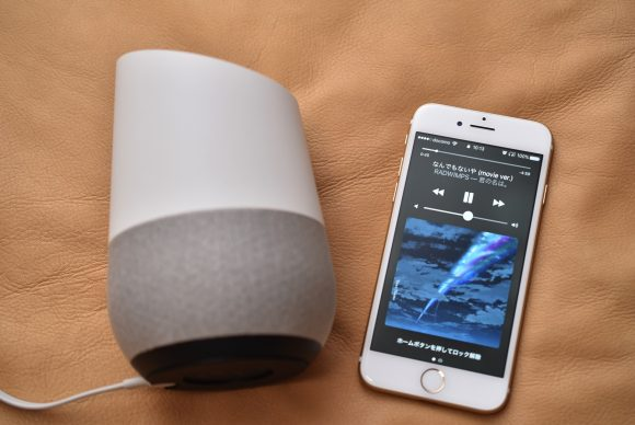 google_home_comp_iphone
