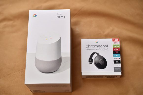 google_home_package1