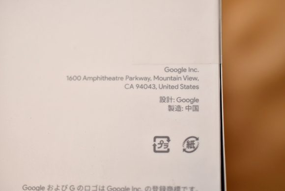 google_home_package6