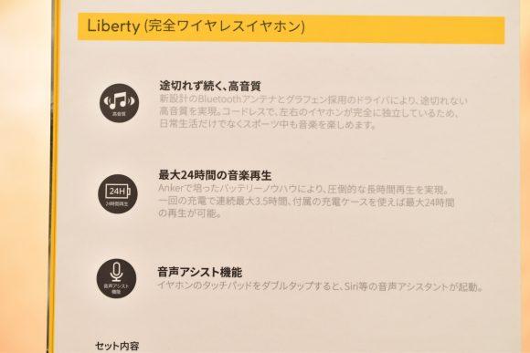 Zolo Liberty