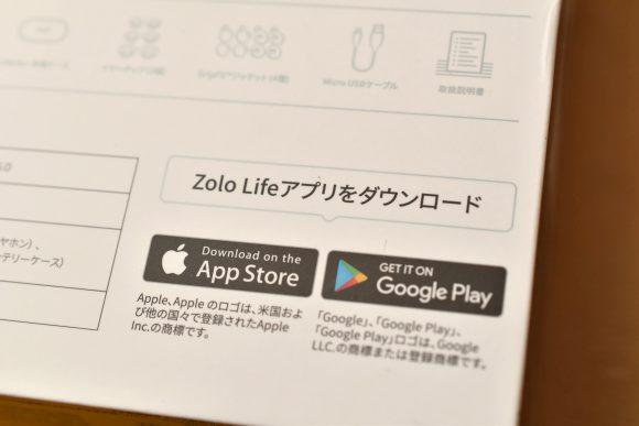 Zolo Liberty+ パッケージアプリ案内