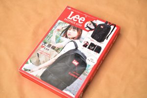Lee BACKPACK BOOK RED version