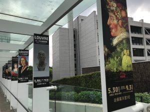 ルーヴル美術館展 肖像芸術 入り口