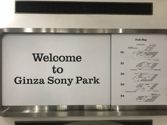 Ginza Sony Park