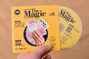 デアゴスティーニ『隔週刊 ザ・マジック』付録DVD