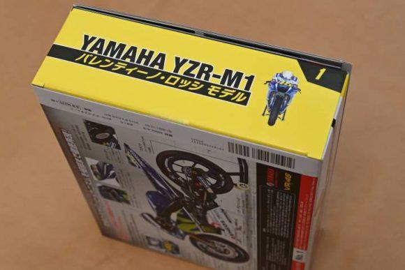 デアゴスティーニ週刊YZR-M1 パッケージ