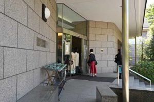 静嘉堂文庫美術館「日本刀の華