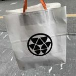三日月屋クロワッサン紙袋