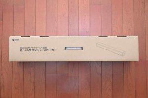 サウンドバースピーカー 400-sp081 外箱