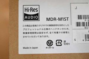 ソニーMDR-M1ST