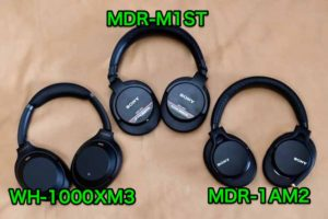 ソニーMDR-M1STと比較