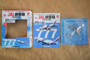 JAL旅客機コレクション3号パッケージ内容