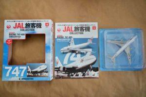 JAL旅客機コレクション4号パッケージ内容