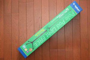 スタンド型一脚 Pole Pod Light FREE外箱