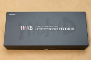 HHKB Professional HYBRID Type-Sの外箱全体