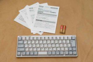 HHKB Professional HYBRID Type-Sのセット内容