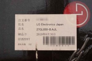 LGモニター27GL850-B箱のラベル