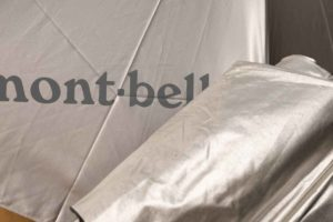 モンベルの日傘