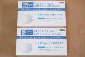 楽天市場の衣類店で購入したマスク