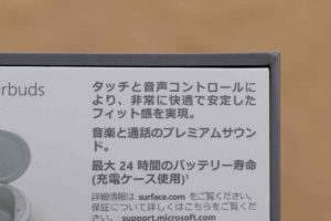 Surface Earbuds パッケージ