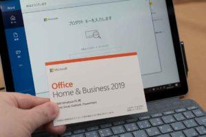 Surface Go 2 Officeバンドル