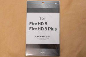 Digio2 液晶保護フィルム
