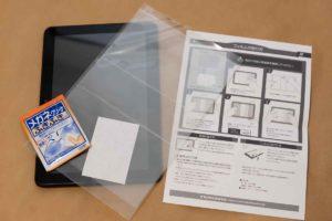 Digio2 液晶保護フィルム内容物