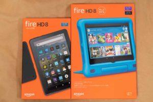2020年Fire HD 8 パッケージ