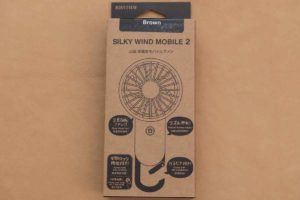 Silky Wind Mobile 2 箱