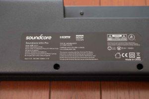 Soundcore Infini Pro 銘板